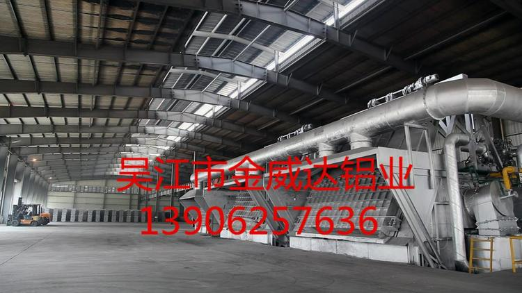 Alsi9cu3 汽车结构件原材料铝锭
