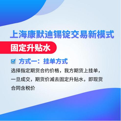 原厂一手云山牌锡锭,上海全胜曹安库,货源充足