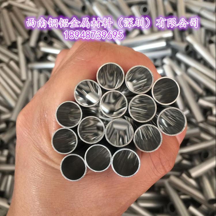 西南铜铝现货供应 7075 6063 6061铝管 厚壁铝管 薄壁铝管