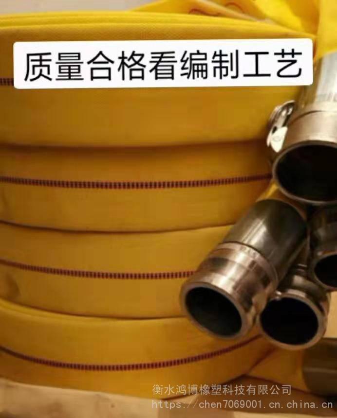 造雪机水管厂家内蒙古 pu涤纶纱编制 鸿博橡塑造雪给水管厂家