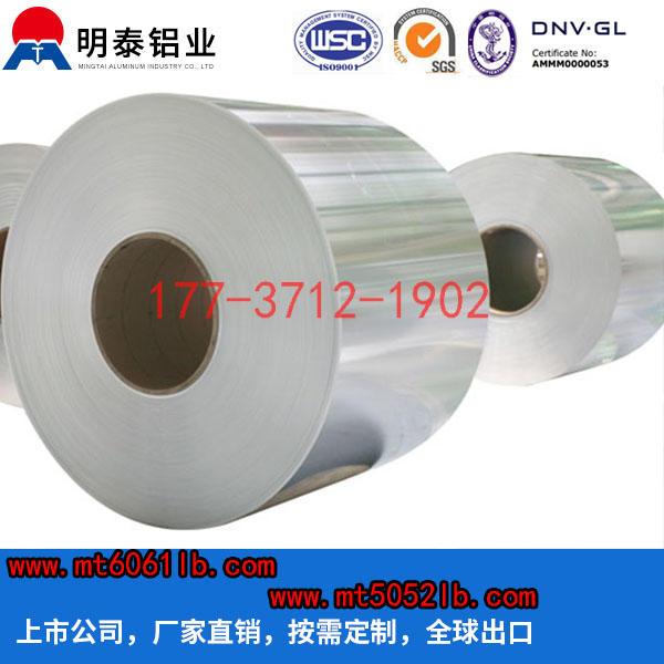 明泰铝业全国直销3003H18铝箔用于电子元器件制作畅销价格