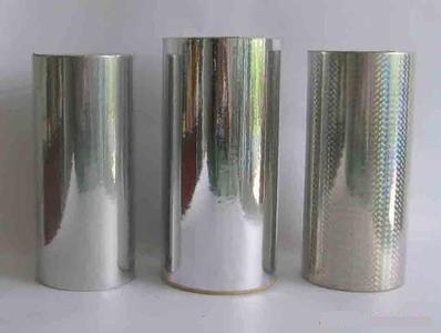 山东省8011铝箔,8011铝箔生产厂家,上市企业,提供8011药用铝