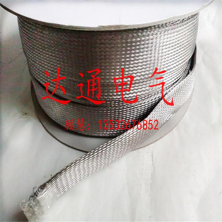 定做车床304不锈钢编织金属导电网 金属电线电缆防波套管