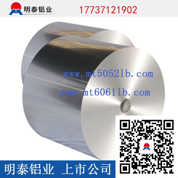 河南8021铝箔生产厂家最新价格信息