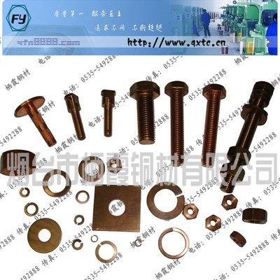 供应硅青铜C65100螺栓 C65500硅青铜螺丝 硅青铜螺钉