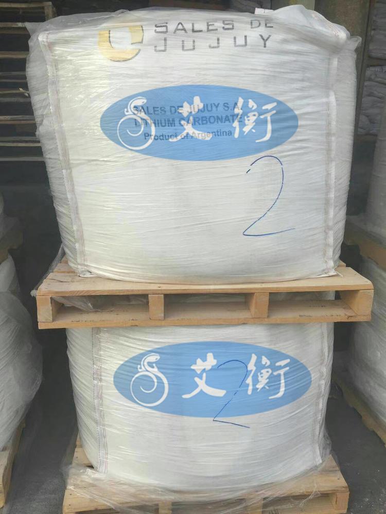 进口阿根廷碳酸锂 工业级 大量库存出货