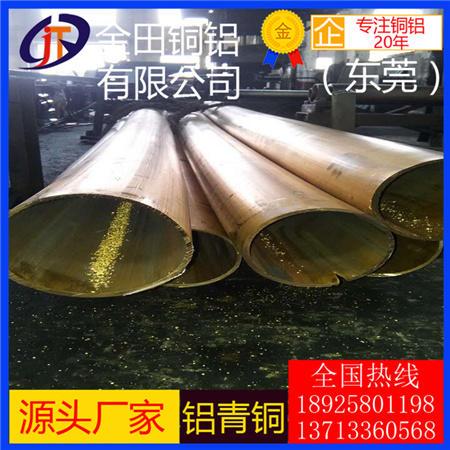 东莞QAL10-4-4铝青铜管,QAL9-2 QAL9-4铝青铜管,QAl7铝青铜管
