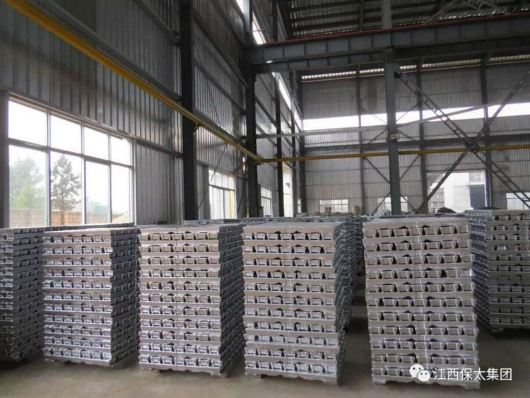 江西保太 国标铝锭 铝锭ADC12 现货