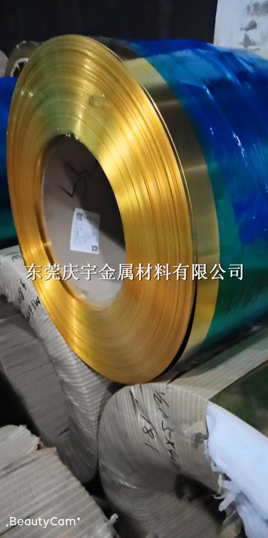 2018年送彩金网站大全业黄铜带分条,H62/65/68黄铜带分条整平,H70黄铜带切片