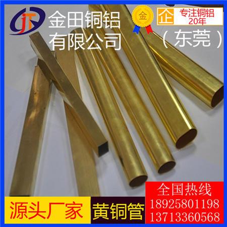 现货直销H65无铅黄铜管 高精密H62黄铜毛细管方管规格齐全可切割