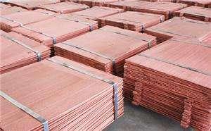 长期出售电解铜 好铜 量大价格从优