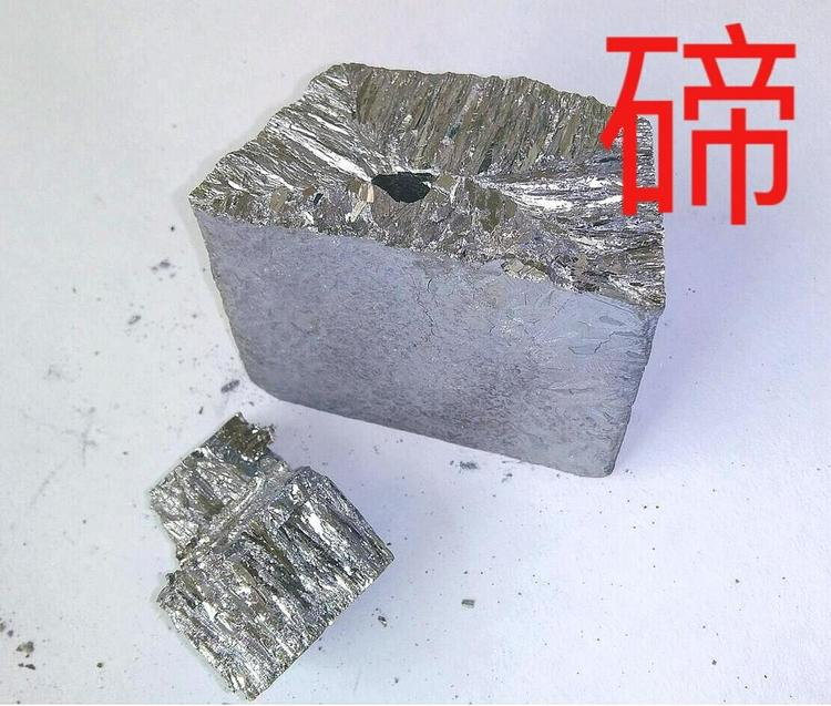碲铜合金,易削切铜钢,特种钢 添加剂碲锭