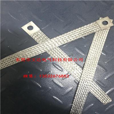 长期供应镀锡铜银白色铜编织带软连接 铜辫子接地 tzx