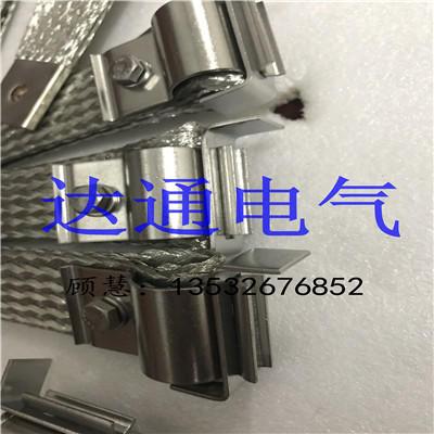 达通优质铝编带实验电炉导电带铝编织线原材料硅碳棒C型夹具