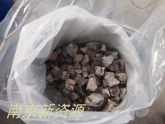 厂家直供镍镁合金镍镁球化剂