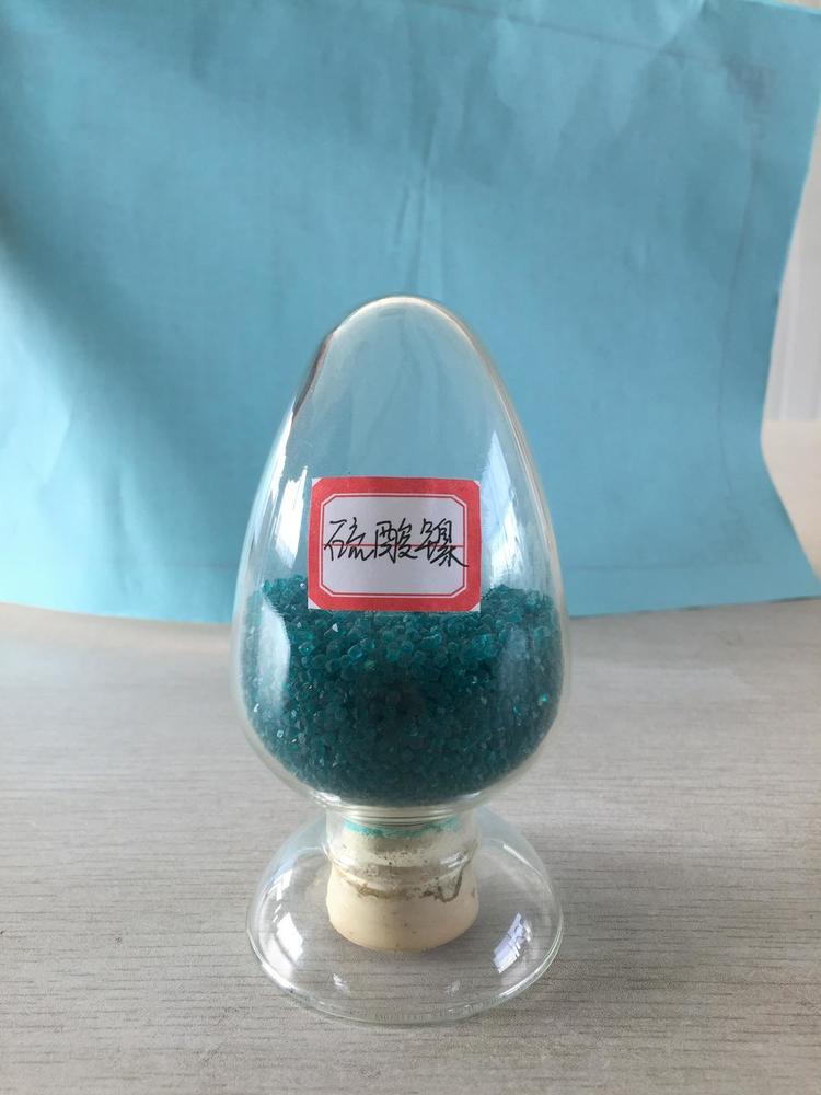 硫酸镍 聚泰 陕西 ≥22.2%