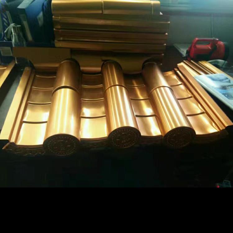 直销1.2厚3号筒瓦黄铜复古建筑暗扣式安装金属屋面瓦