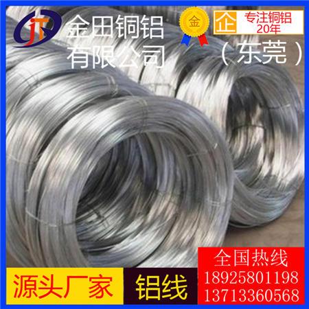 6063铝棒铝方线环保1100铝线出厂价 6061铝丝1060纯铝线规格齐全