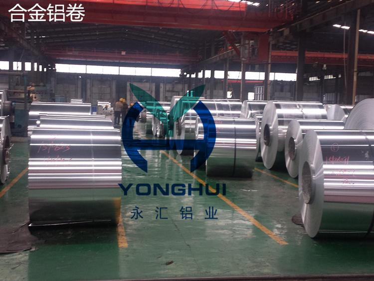 长期现货销售0.5-0.9mm合金铝卷永汇铝业