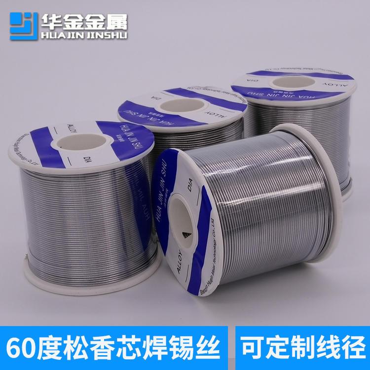 焊锡厂家60度焊锡丝60/40有铅锡线0.8mm电解松香芯免洗焊锡丝