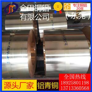 QAl7铝青铜管铜棒,QAl5铝青铜管,C63000铝青铜管耐磨铝青铜套