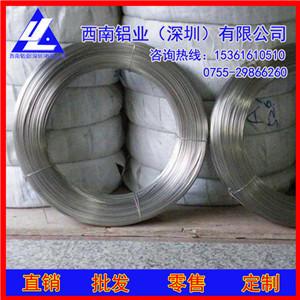 1100铝线材 高纯铝线 抗氧化1060铝线/0.5mm铝线径