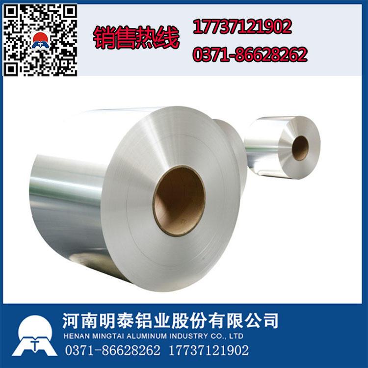 杭州8021铝箔厂家电池软包价格