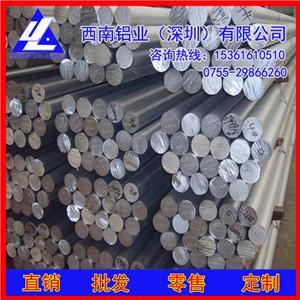 销售超硬LY12铝棒材 国标铝棒6mm 6061易切削铝棒材