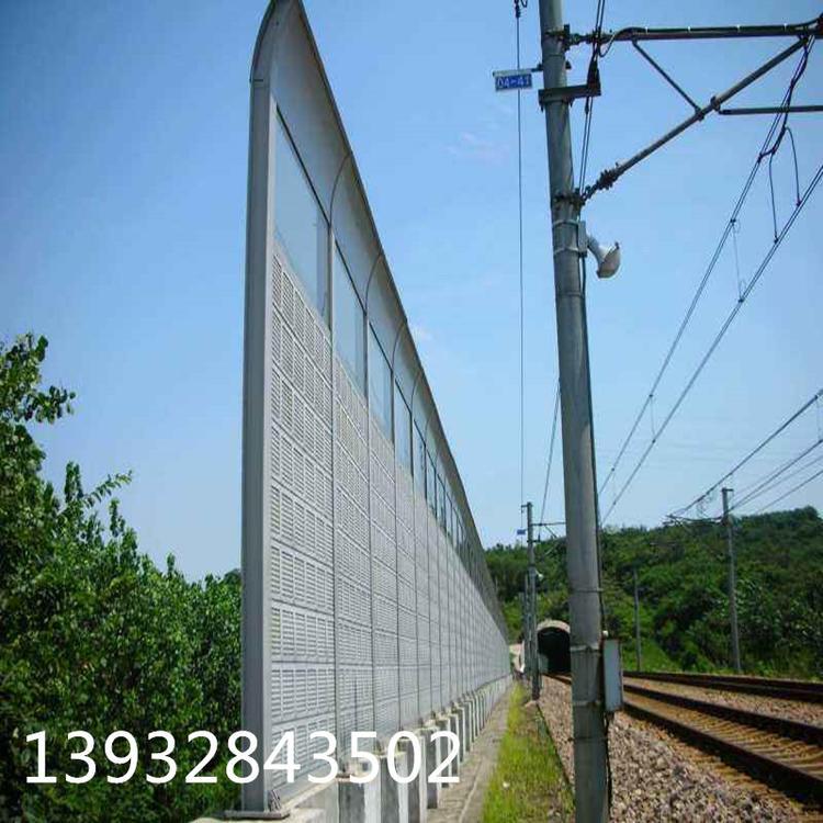 河北金属百叶声屏障板专用消声降噪效果好