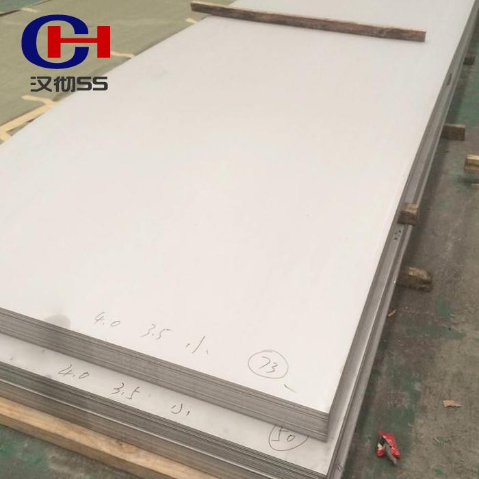 2304双相钢板,瑞典S32304双相不锈钢板