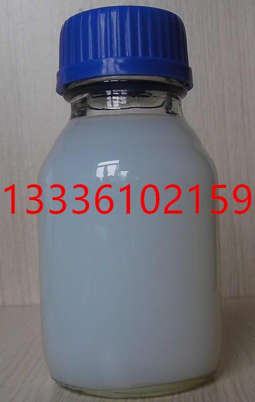 纳米氧化锌水分散液