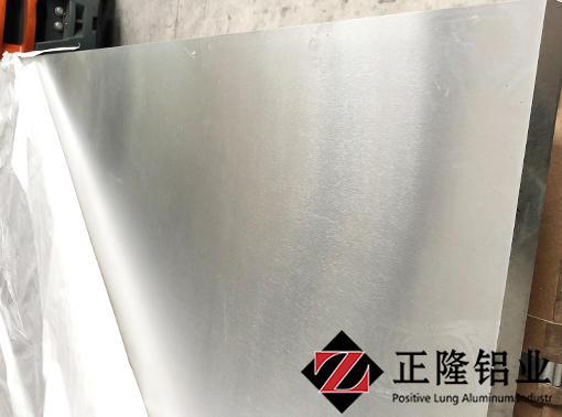 5083-O态铝板生产厂家5083-O态铝板报价