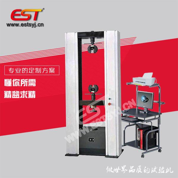 覆膜材料延伸率试验机-自动求出抗拉强度,粘结强度-仪斯特