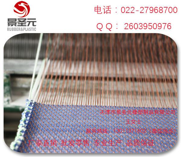 紫铜硅胶缓冲垫 热压机缓冲垫 国产进口压机均可使用