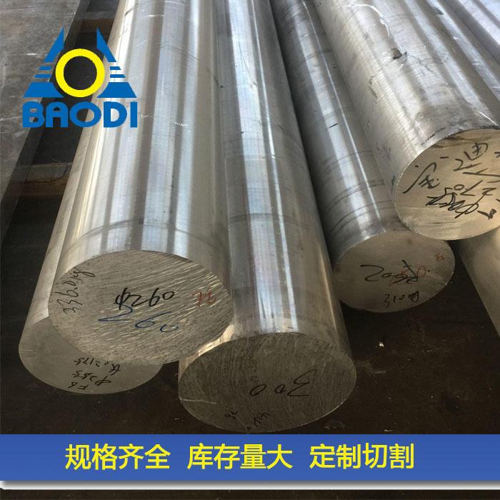 6061铝棒切割供应,铝圆棒,合金铝棒,加工性好