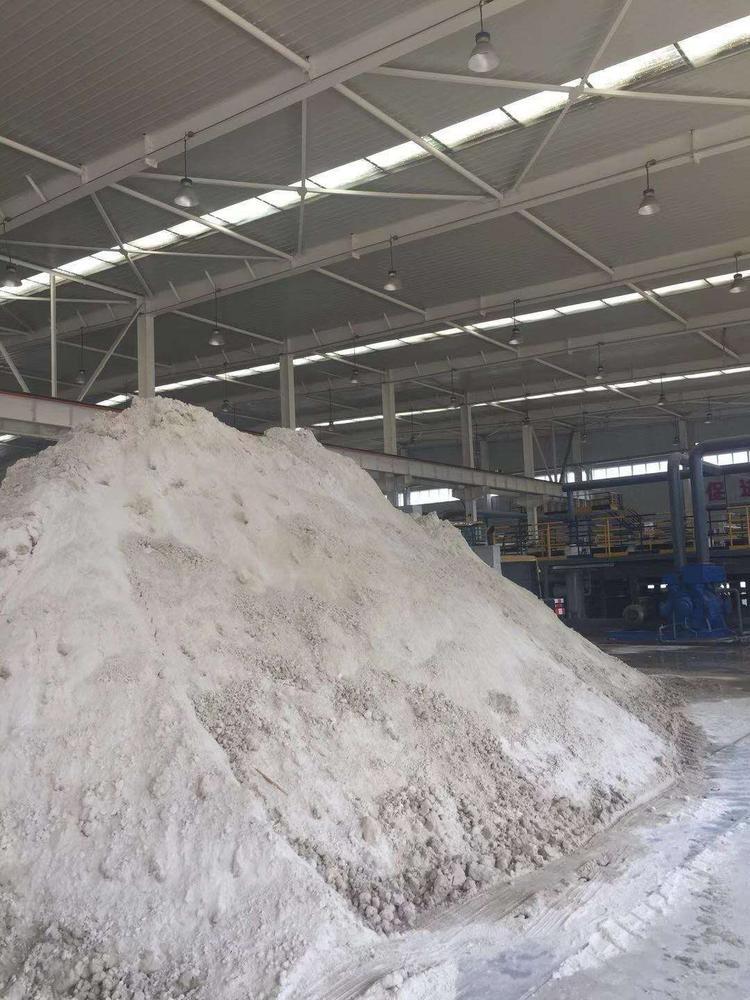 工厂供应锂精粉
