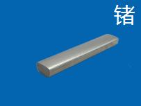 5G芯片核心材料,半导体原材料磷化铟,锗锭