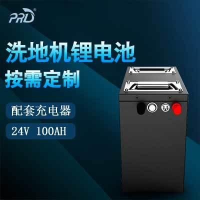 派瑞得国内工业18650锂电池订制生产厂家