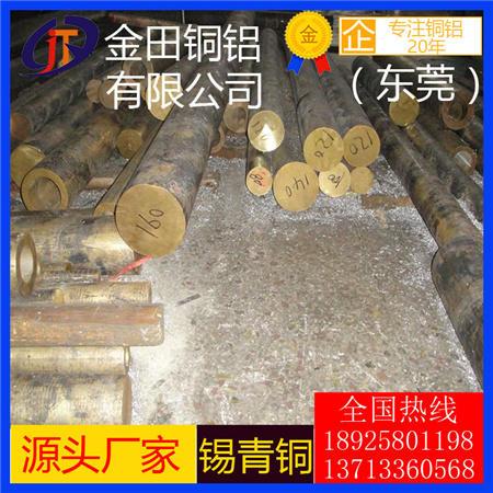 QSn4-0.3锡青铜管,杯士铜QSN4-3,QSn10-2锡青铜套QSn10-1铜管棒