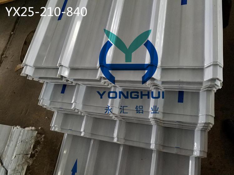 生产彩色涂层铝合金屋面板,彩色涂层铝合金墙面板