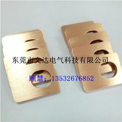 广东文达T2无氧镀锡打孔硬铜排电源导电连接件