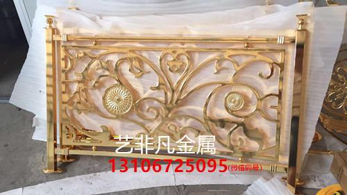 天津精美雕花铝板镀铜楼梯扶手 非凡铝艺,贵气十足
