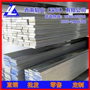 6061/6063国标铝排 铝扁条/铝方排 7705高绝缘铝排