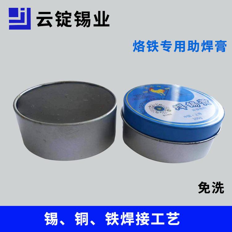 锡厂供应  中性环保焊锡膏  易上锡  焊接牢固   烙铁专用焊锡膏