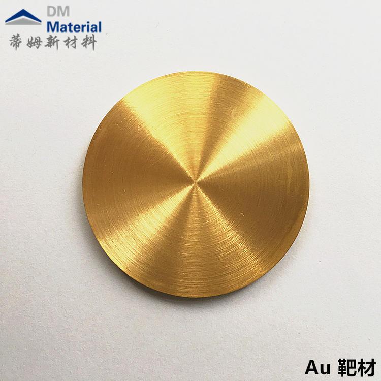 高纯铜颗粒 高纯铜镀膜料Cu99.995%,高纯铜靶 铜蒸发料99.99