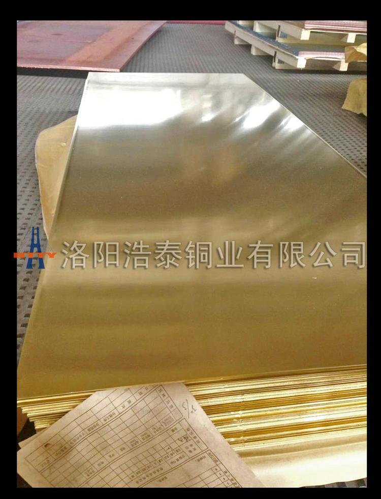 标牌专用铜板生产厂家