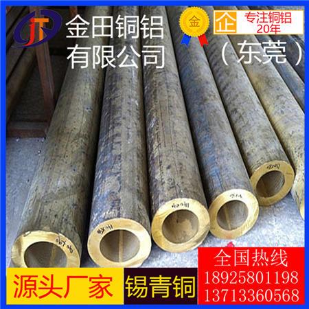 QSn4-3锡青铜管直销、QSn7-0.2锡青铜管、QSn4-4-4锡青铜管铜棒