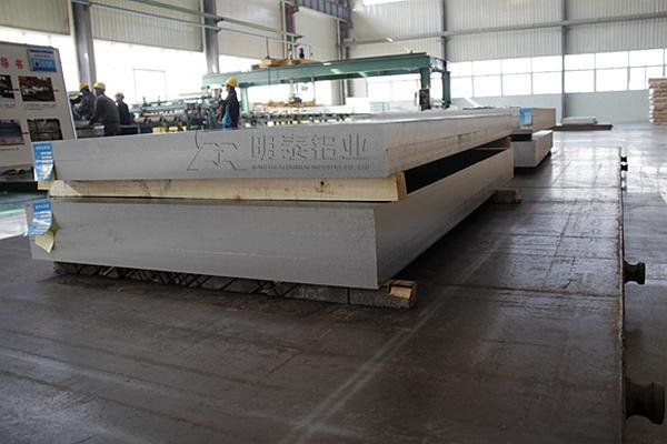 河南明泰铝业大型3003铝板生产厂家