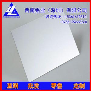 销售1060纯铝薄板/铝皮 5083铝合金板 5mm厚硬铝板