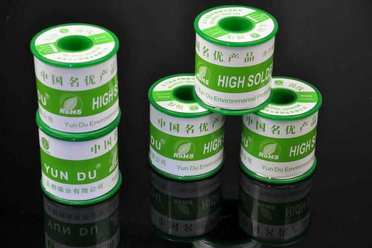 深圳云都锡厂供应优质焊锡丝 1.0mm 多种型号规格供选